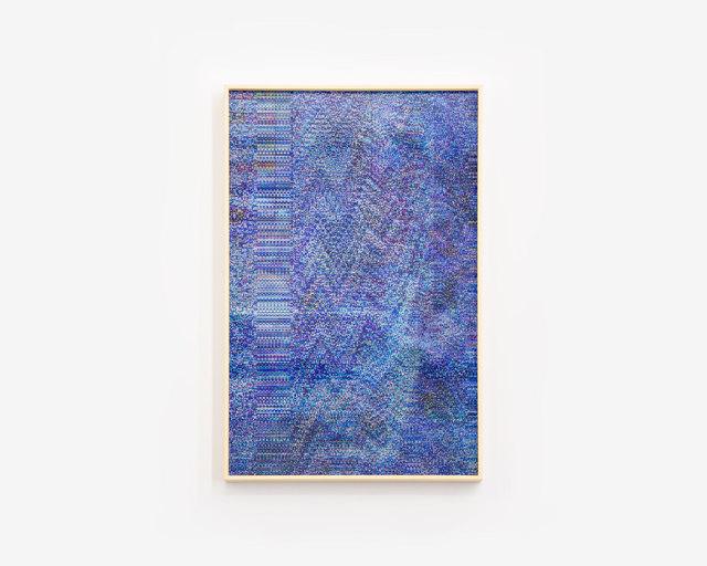 , '#DNA #5 ,' 2019 , Contemporary Art Platform Kuwait