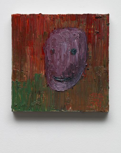 Ahn Chang Hong, 'Sad Evaporation 2018-3', 2018, Arario Gallery