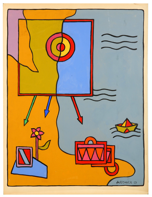 Alexis Akrithakis, 'The Seaside', 1967, Chiswick Auctions