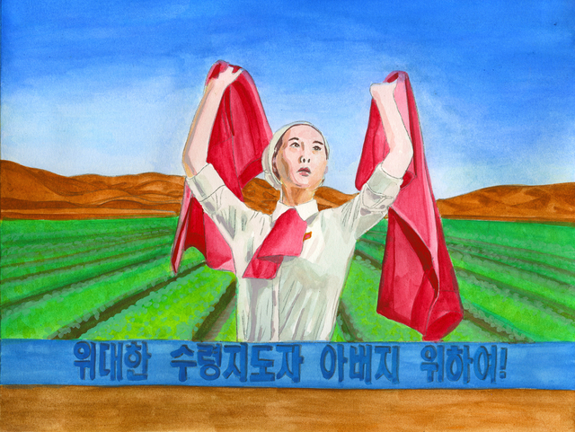 Mina Cheon, 'Farming and Flagging for Our Dear Leader Father', 2013, Ethan Cohen Gallery