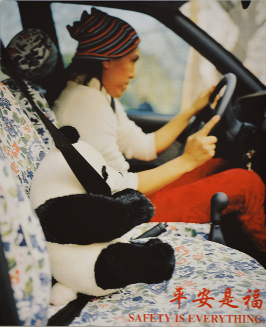, 'Zhao Bandi & The Panda -  Safety is Everything,' 1999, Ethan Cohen New York