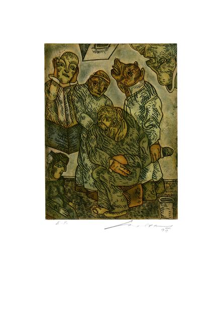 , 'Cuarto Obscuro,' 1999, Galería Nudo