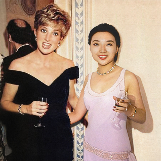, 'Diana Spencer & Celine Liu ,' 2014, MO-Industries
