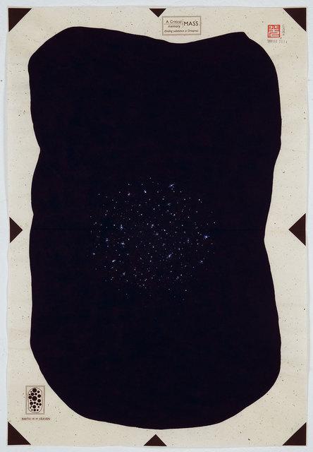 , 'Critical Mass,' 2014, Estrada Fine Art