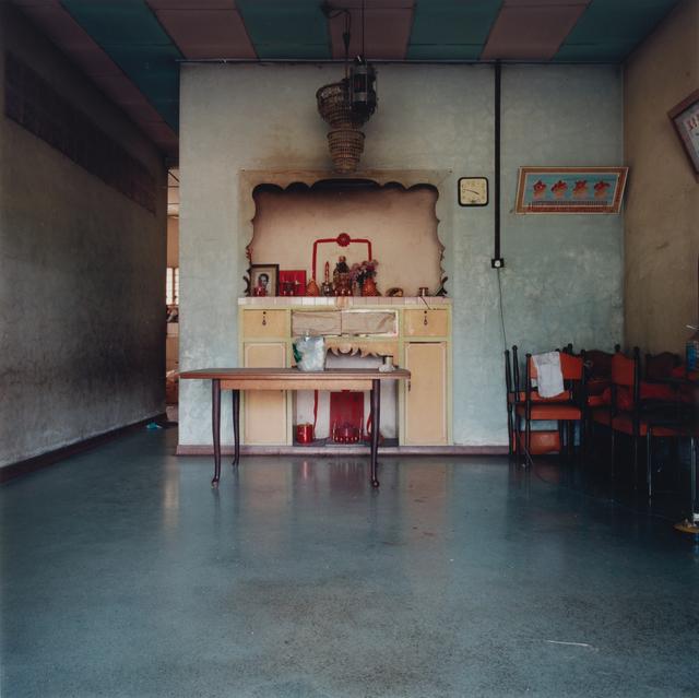 Simryn Gill, 'Dalam, No. 39', 2001, San Francisco Museum of Modern Art (SFMOMA)