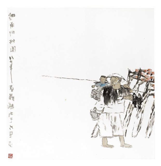 , 'Returning to the Village in the Rain #12, Spring 細雨歸村圖,' 1987, Alisan Fine Arts