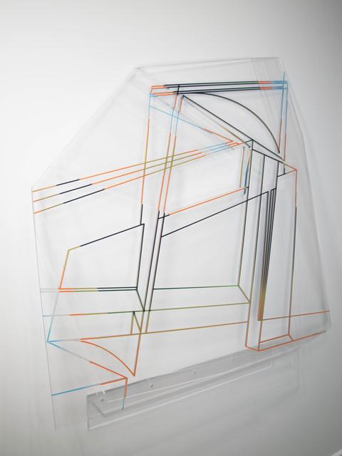 , 'Non-Specific Object Seven?,' 2018, reference: contemporary