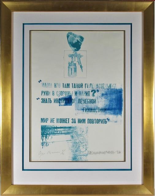 Robert Rauschenberg, 'Picture Gallery', 1978, Joseph Grossman Fine Art Gallery