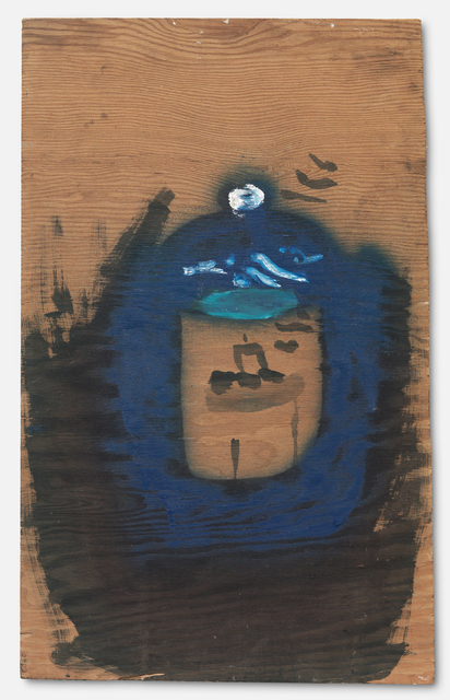 , 'Untitled (Ginger Jar),' , The Approach