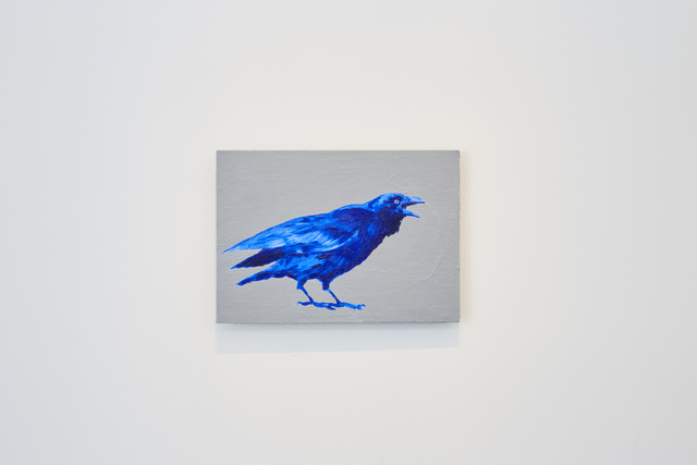 , 'Waagan,' 2018, Victorian College of the Arts, The University of Melbourne