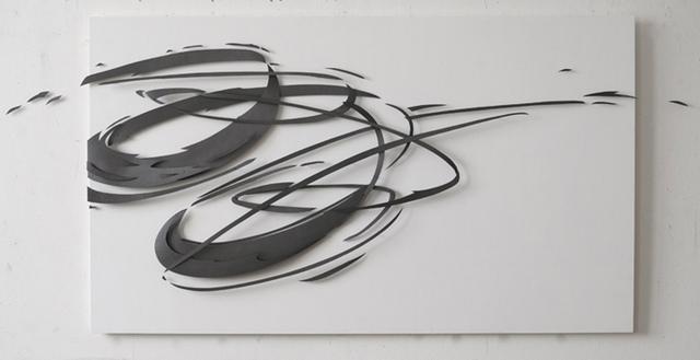 , 'Resort (#1612G),' 2016, Winston Wächter Fine Art