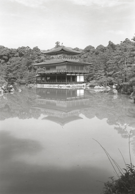Paul Caponigro, 'Golden Pavilion – Kinkakuji, Kyoto, Japan', 1976, Pucker Gallery