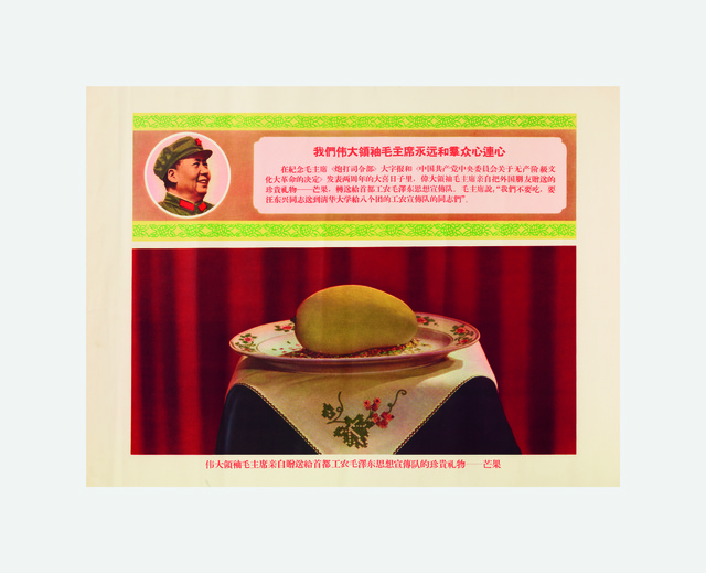 , 'Large color poster  with mango on plate,,' 1968, China Institute Gallery