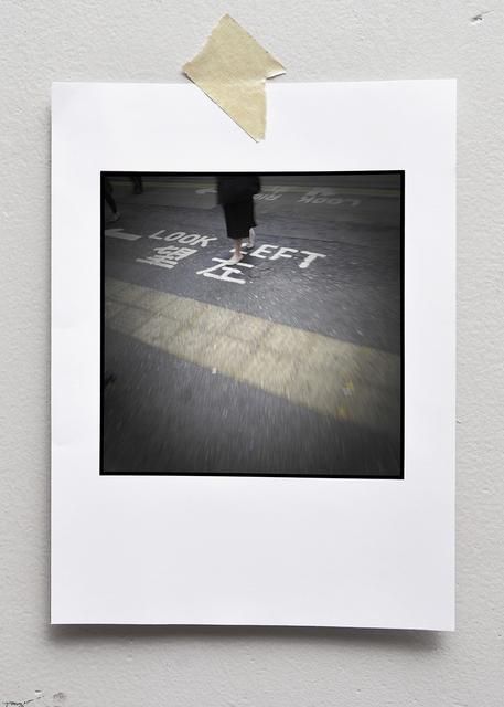 , 'Daily Practice I,' , Davis Gallery & Framing