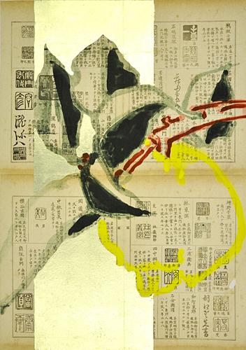 , 'Lemon II,' 2014, Shark's Ink.