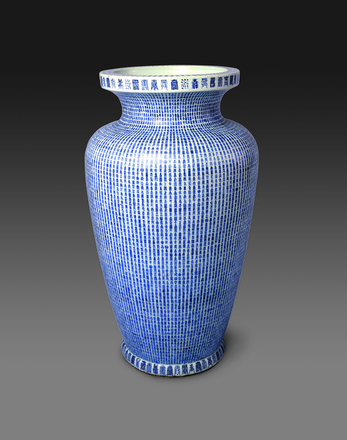 ", 'Large vase with ten thousand ""shou"" characters,' 52nd year of the Kangxi reign (1713)-Qing dynasty, Art Museum of the Chinese University of Hong Kong"