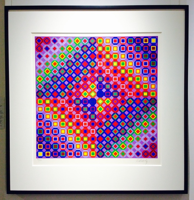 Victor Vasarely, 'FOLKOKTA', 1988, Joseph Fine Art LONDON
