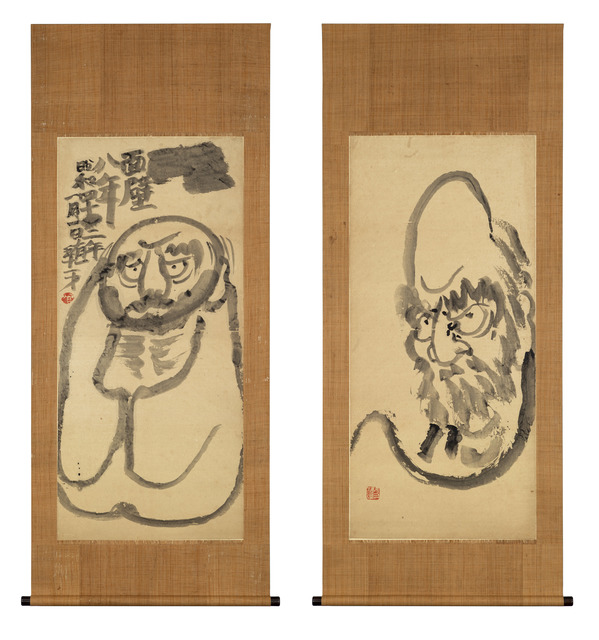 , 'Daruma and Menpeki hachinen (Bodhidharma and Eight Years Facing a Wall),' 1967, Erik Thomsen