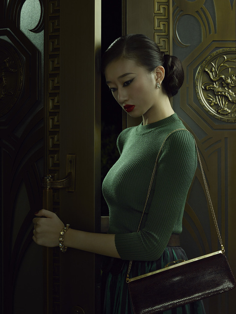 , 'Du Mansion Portrait 01, Shanghai,' 2017, Flatland Gallery