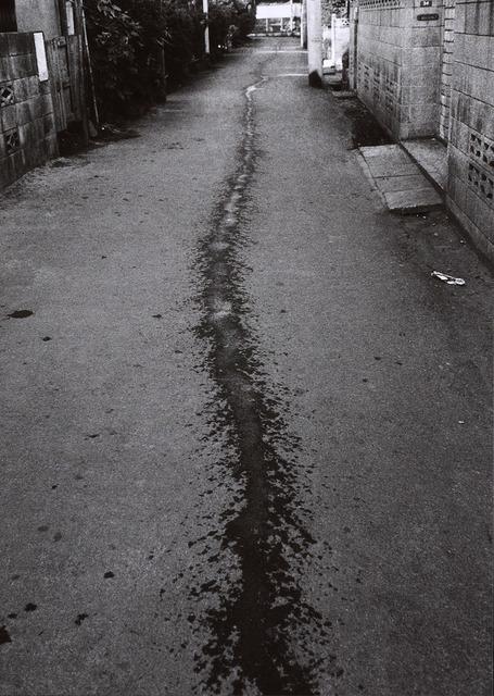 , '識況  Condition of Perception,' 1970, Tomio Koyama Gallery