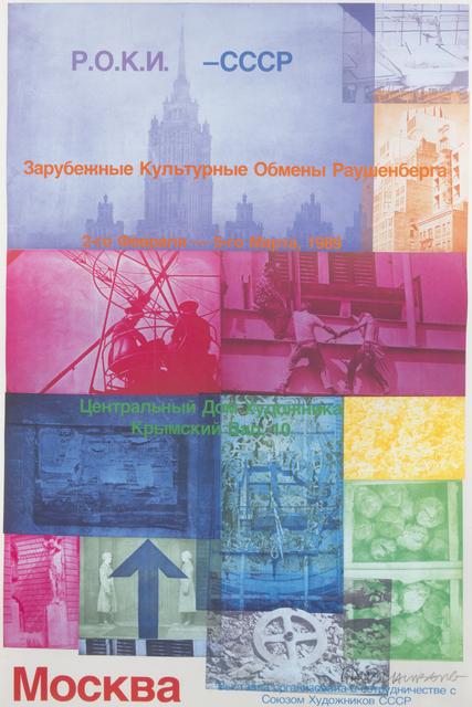 Robert Rauschenberg, 'Roci: Moscow', 1989, Print, Offset lithograph on paper, Julien's Auctions