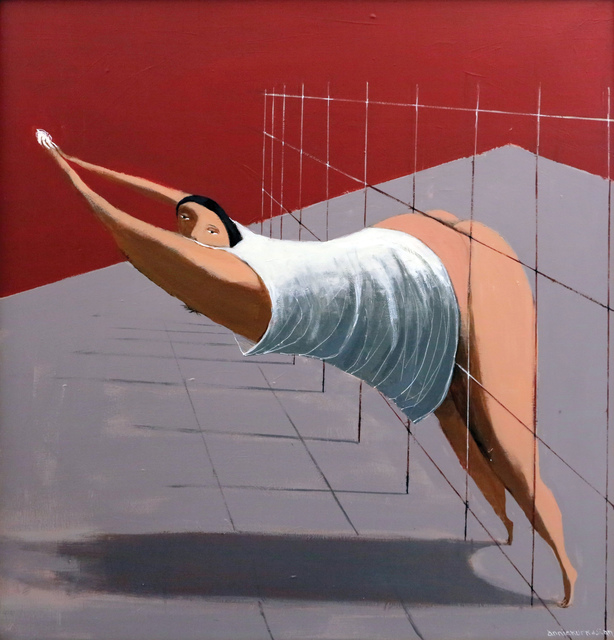 "Annie Kurkdjian, '""Number 232"" / ""Numara 232""', 2013, Galeri 77"