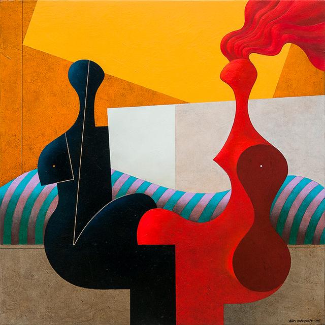 , 'Tete a Tete,' , Rimonim Art Gallery
