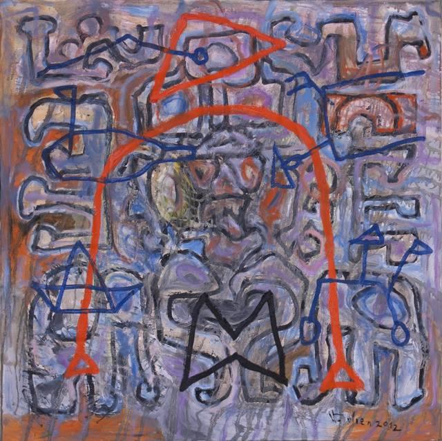 , 'Alluvial,' 2012, Galerie Dumonteil