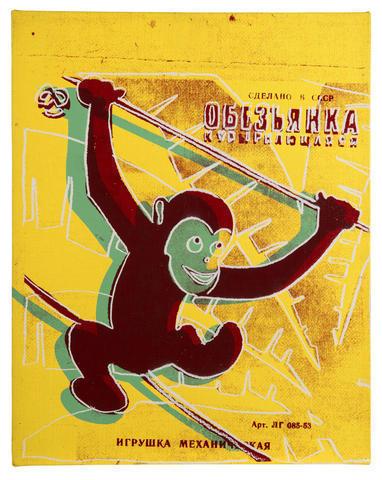 , 'Monkey ( Toy Painting ),' 1983, Galerie Boulakia