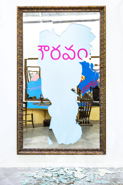 , 'Respect (Telugu),' 2016, Tang Contemporary Art