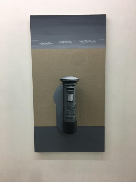 Dae-hun Kwon, 'Chalna- Postbox BW', 2018, ATELIER AKI