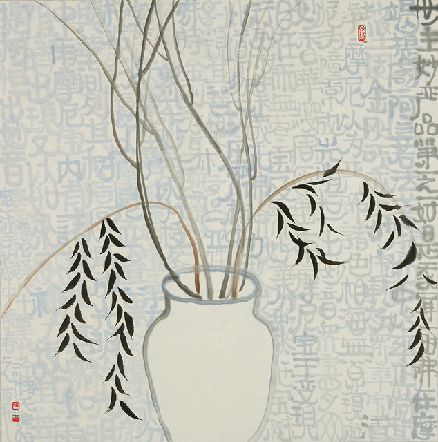 , 'Flower Adornment Sutra,' 2014, Alisan Fine Arts