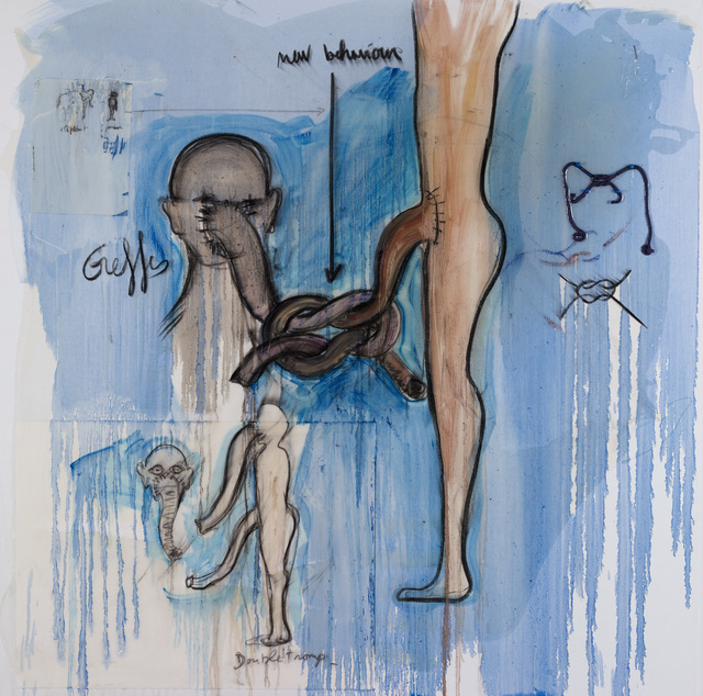 , 'Double trompe,' 2011, Galerie Nathalie Obadia