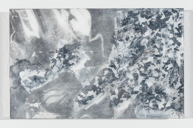 , 'Translation #5,' 2017, Ki Smith Gallery