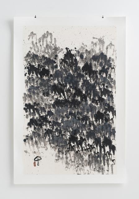 , 'Sansuiki19 - d6,' 2019, Sokyo Gallery