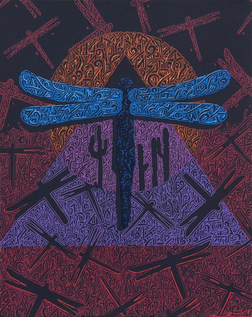 , 'Set Free,' 2018, Blue Rain Gallery