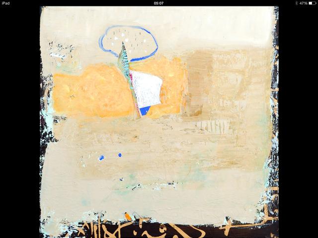 , 'Desert Horse 2,' 2015, al markhiya gallery