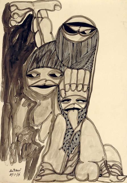 , 'Untitled (Liberation War),' 1974, Perve Galeria