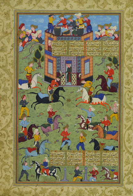 , 'Gushtasp Displays His Prowess at Polo before the Qaisar of Rum, folio 229a from the Peck Shahnama,' 1589-1590, Princeton University Art Museum