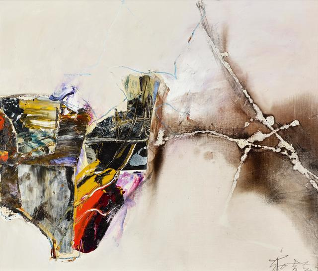 Chuang Che 莊喆, 'Untitled (Landschaft)', 1988, Mixed Media, Oil and acrylic on canvas Mounted on Kappa panel, Van Ham