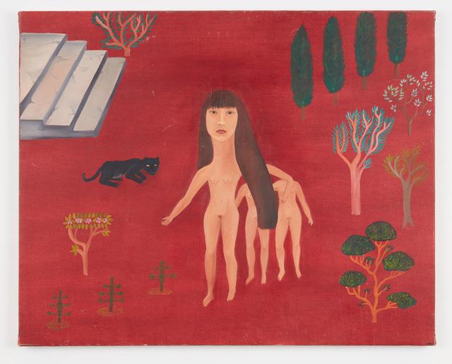 , 'Pantera Negra y yo (ii),' 1978, Lehmann Maupin