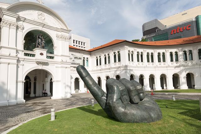 , 'Inscription of the Island,' 2016, Singapore Art Museum (SAM)