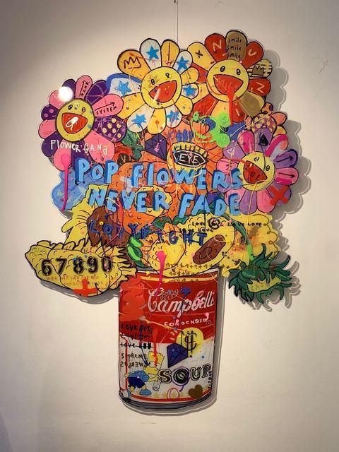 , 'Sun Flower,' 2019, Sist'Art