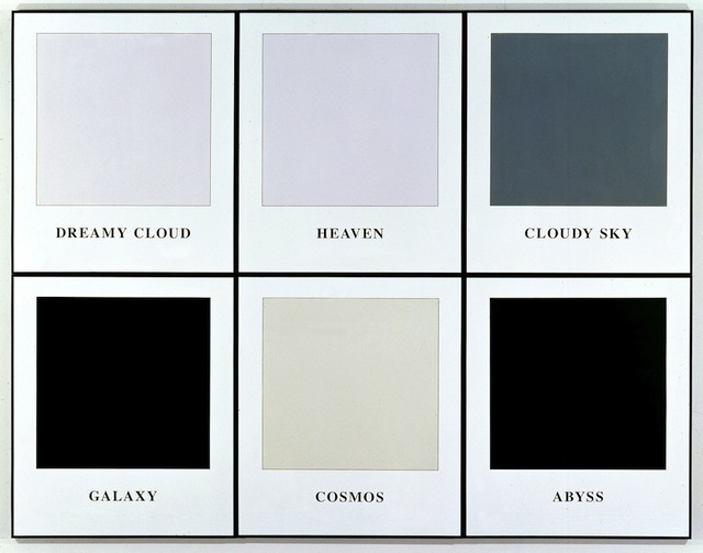 , 'Prima Facie (Fifth State): Dreamy Cloud / Heaven / Cloudy Sky / Galaxy / Cosmos / Abyss,' 2006, Mai 36 Galerie