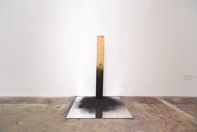 , ' 1/2 ,' 2015, Between Art Lab