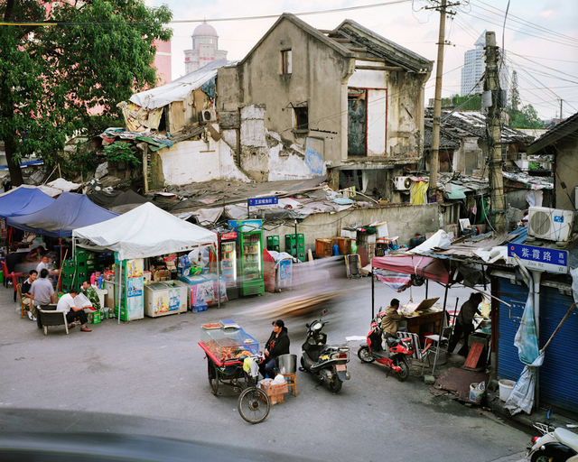 , 'Zixia Road and Wangjiazuijiao Street, Huangpu,  Shanghai, China,' 2012, Anastasia Photo