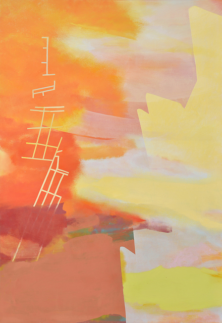 , 'Both side of the Sky - orange,' 2014, Art Front Gallery