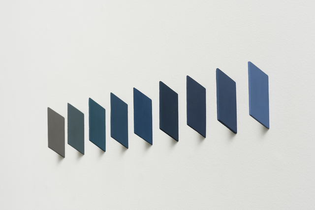 , 'Entrada o fragmentos para una edición corregida [Entrance or fragments for a corrected edition],' 2018, Galeria Luisa Strina