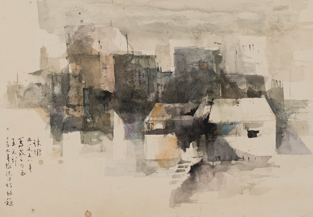 , 'Back Alley,' 1958, Art Museum of the Chinese University of Hong Kong