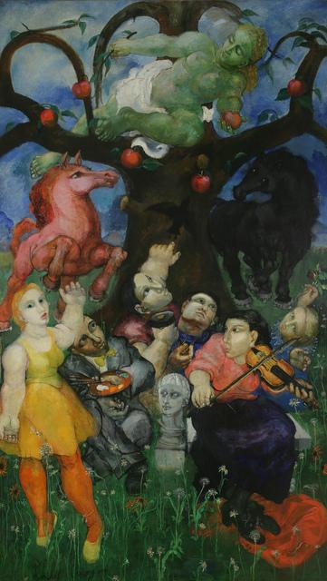 , 'Artist's Fantasy,' 1932-1958, ACA Galleries